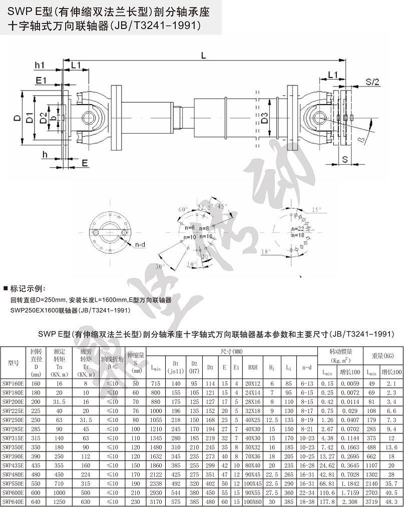 电路 电路图 电子 原理图 807_1014 竖版 竖屏